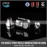 CYCOsiphol air atomizing nozzle for dust control, SS Siphol CYCO air atomizing nozzle, Dust Control Air Atomizing Nozzle