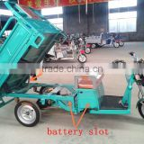 800W cheap electric tricycle for adults sale in philippines