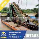 China excavating gold dredger for sale