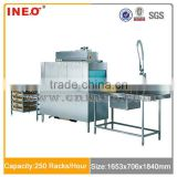 Commercial Kitchen Electric Conveyor Dishwasher(INEO are professional on commercial kitchen project)