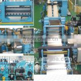 Wide Varieties and Dependable Performance Coil Steel Slitter Machine Cross Cutting Machine Line Machine Equipment