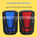 Hot-selling Radar Chronograph Car Radar Detector 360 Degree Russian/English Voice Remind Car Speed Limited V7 Radar Detector
