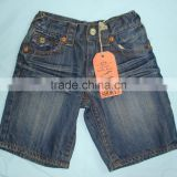 boys dark wash slim fit denim pant #22HXH0025