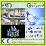 latest automatic 3-in-1 water processing line/machinery/plant/equipment