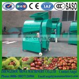 Chestnut pine nut hazelnut shelling machine