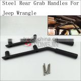 Factory with low price stainless steel rear grab handles for jeep wrangler JK