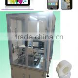 automatic phone mobile display panel screen protector film roll coating machine