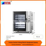 hot sale 8 trays electric commercial convection oven with lower price FC-8