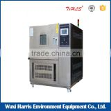 10 years factory laboratory condition chamber with temperature and humidity control