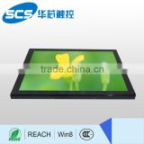 Wall mounted multi touch screen kiosk with highly integrated structure, easy to assemble