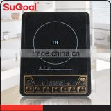 2016 Kitchen Appliance portable induction cooktop