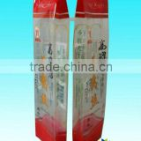 Wensi Bean Curd zipper back seal bag manufacture