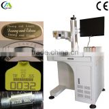 CM-20F Hardware Tool Cable Wire Metal Fiber Laser Marking Machine