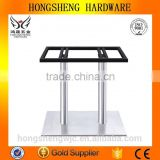 Chinese Antique Furniture Metal Coffee Table Legs HS-A062D