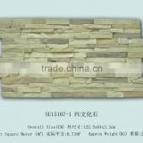 2015 china manufacturer European construction material stylish modern leather polyurethane faux stone wall panel