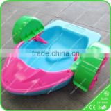 Used Pedal Boats For Sale Kids Power Paddler Boat Water Pedalo Bumper Water Boats