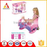 kids play game toys baby bed toys wih the doll girl play games