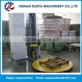 Top quality pipe wrapping machine/shrink wrapping machine for carton box