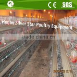 cheap poultry cage of chicken farm/baby chicken cage
