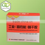 Instant 401 super glue industrial adhesive 20g factory directly
