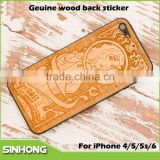 Genuine Wood Craved Case Back Sticker,For iPhone 5 Case Wood
