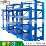 Heavy Duty Cold Rolled Steel Shelves Metal Supplier,Customized Mold Storage Rack With Drawers