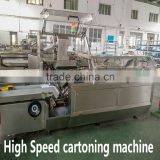 High speed Automatic Horizontal Carton packaging machine for cosmetics bottle, pouch, injection, blister