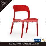 Red black beach italian style pp chair