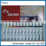 12 colors 12ml artist oil paint