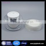 Screen Printing Surface Handling and Plastic Material 15g 30g 50g oval transparent acrylic cream cosmetic jar for skin care