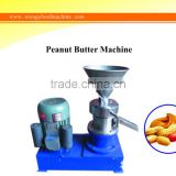 Tomato jam processing machine/mango paste making machine/Best Peanut Butter/Tomato paste Machine OM-FM-65