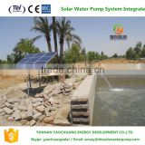 Solar water pump system 4 inch bore hole deep well 1HP - 5HP submersible solar water pump water pumping machine