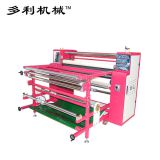 ce certificated large format sublimation heat press transfer sublimation printing machine 1.7m
