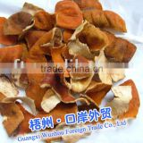 4-4 Dried orange peel-chen pi