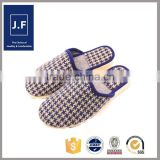 latest girls slippers, girls fashion slippers, quite girl slippers