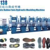safety shoe rubber shoe sole making machine