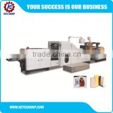 Hot sale paper bag making machine price in india