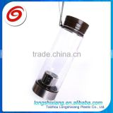 2015 glass/ plastic water bottle with fruit infuser