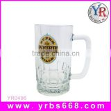 2014 new hight quality products promotional gift borosilicate glass cup