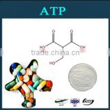 ATP powder CAS No.: 987-65-5