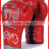 S-002 Pakistan Hero Style Leather Boxing Gloves