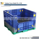 recycled plastic foldable crate mould