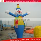 Advertising inflatable air dancer , colorful inflatable dancing man , mini clown inflatible dancer for sale