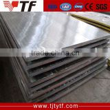 Steel building material hot selling high-speed tool steel NF HS6-5-2 metal steel