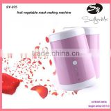 new arrival disposable face mask making machine