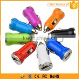 cheap price single port 1.0a bullet car charger                                                                                                         Supplier's Choice