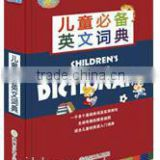 bilingual English Chinese dictionary ,audio dictionary , sound dictionary children books