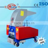 ldpe plastic film scrap crusher with best price