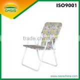 1 Position Strap Beach Chair with low seat