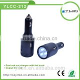 CE Approved Black dual usb port car adapter with LED torch light
